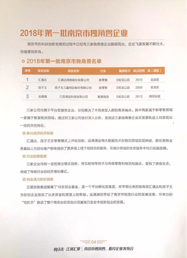 1524103771(1).png