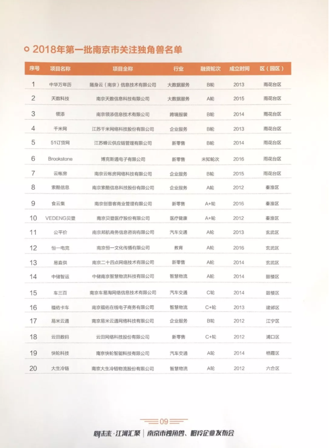 1524105514(1).png